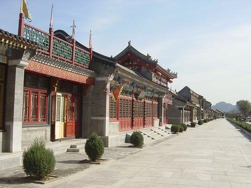 China Exquisite Building